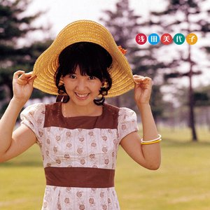 Image for 'GOLDEN☆BEST'