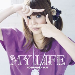 Image for 'My Life'
