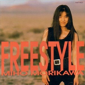 Image for 'Freestyle'
