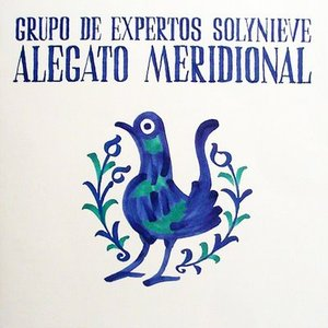 Image for 'Alegato Meridional'