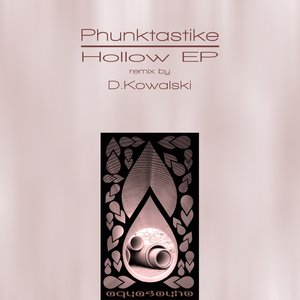 Image for 'Hollow - EP'