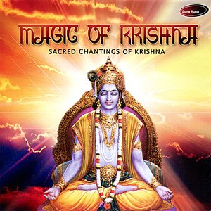 Image for 'Krishna Dhun'