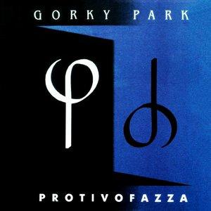 Image for 'Protivofazza'