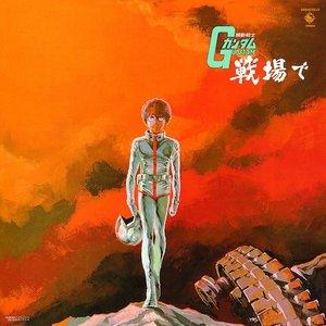Image for 'Takeo Watanabe & Yushi Matsuyama'
