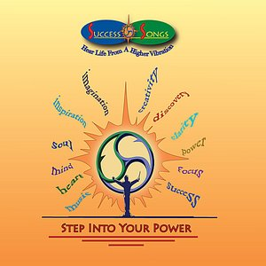 Image for 'Success Songs Vol. 1 - Step Into Your Power'