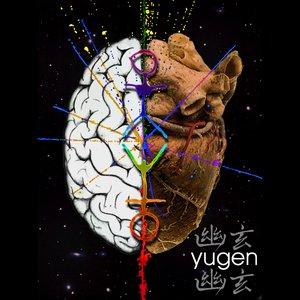 Image for 'logos, eros, cosmos'