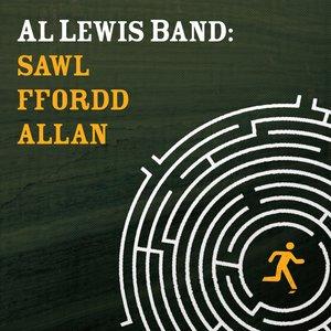 Image for 'Sawl Ffordd Allan'