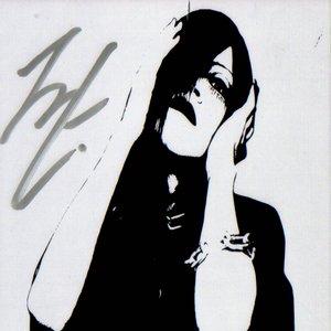Image for 'MITSUKO LONDON'
