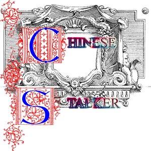 Bild för 'Chinese Stalker'