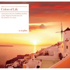 Imagen de 'Colors of Life'