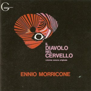 Image for 'Viaggio primo'