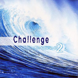 Image for 'Challenge'