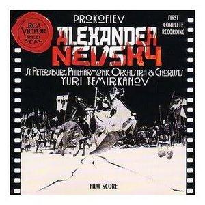 Bild för 'Alexander Nevsky'