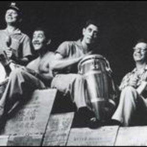 Image for 'Arthur Lyman Group'