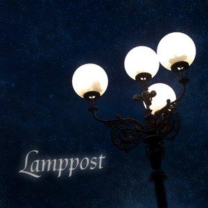Bild för 'Czheck 4 President: Lamp Post'