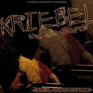 Image pour 'Kriebel & die Kumpelz'