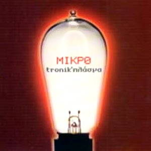 Image for 'Tronik*plasma'