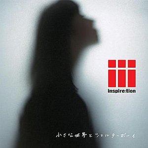 Image for 'Sakamichi'