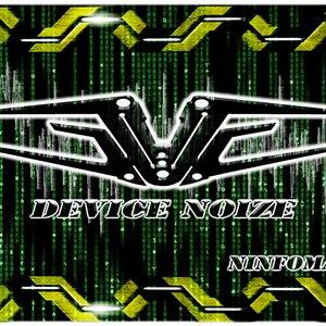 Image for 'Ninfomana'