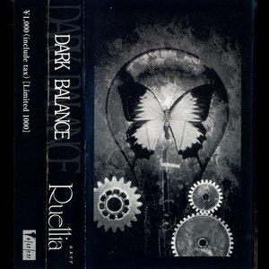 Image pour 'DARK BALANCE'