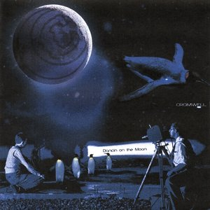Image for 'Dancin on the Moon - EP'