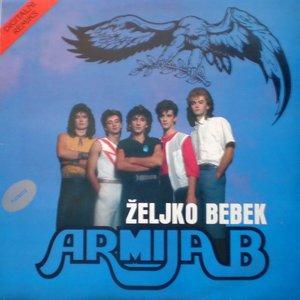 Image for 'Armija B'