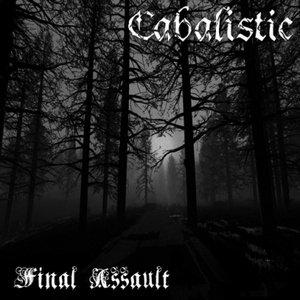 Image for 'Final Assault Demo 2005'