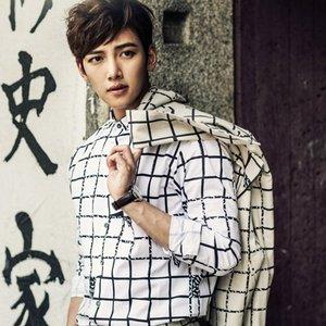 Image for 'Ji Chang Wook'