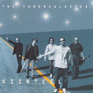 Image for 'Kiirteel'