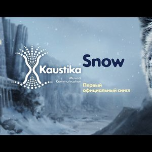 Image pour 'Snow'