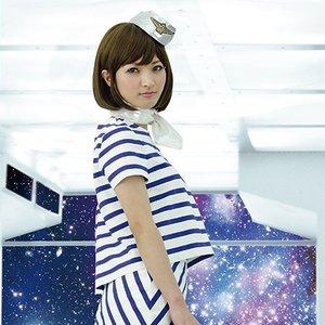 Bild för '星野みちる'