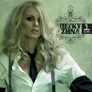 Image for 'Zilia'