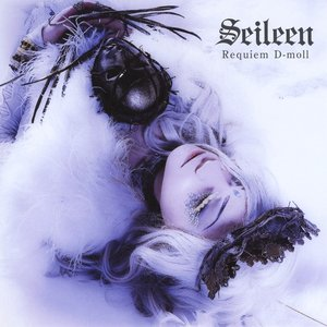 Image for 'Requiem D-moll'