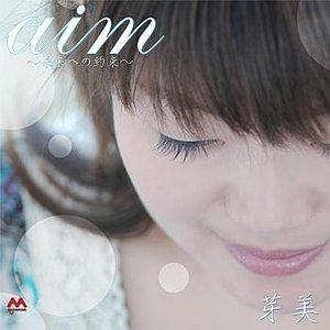 Imagem de 'Aim -Miraihenoyakusoku-'