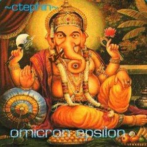 Image for 'Omicron Epsilon'