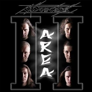 Image for 'Area II'