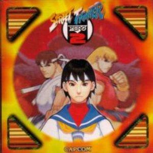 Image for 'Setsuo Yamamoto, Syun Nishigaki, Tatsuro- Suzuki'