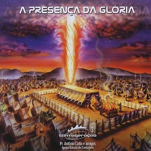 Image for 'Igreja Batista de Contagem'