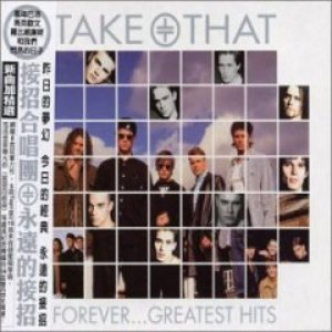Image for 'Forever ...Greatest Hits (disc 1)'