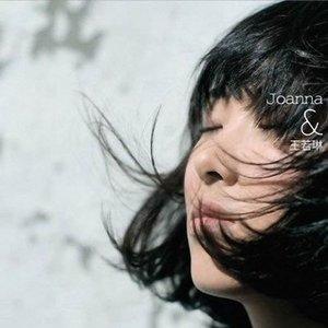 Bild für 'Joanna & Wang, Ruo-Lin'