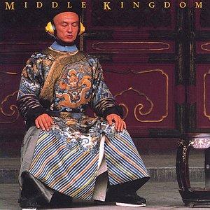 Image for 'Middle Kingdom'