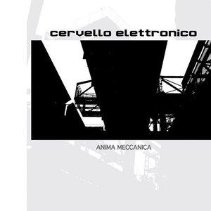 Image for 'Anima Meccanica'