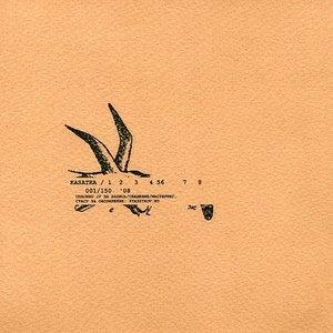 Bild för 'EP'