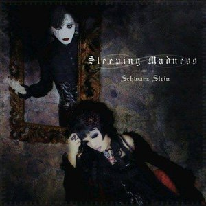 Image for 'Sleeping Madness'