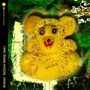 Image for 'Teddy Bear (Master Jimi version)'