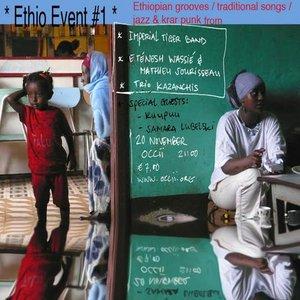 Image pour 'Ethio Event #1'