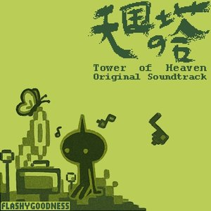 Immagine per 'Tower of Heaven (Original Soundtrack)'