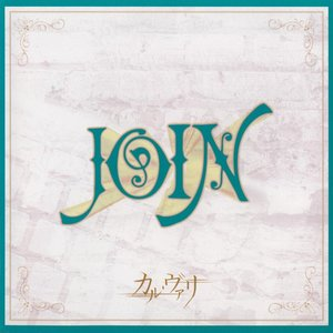 Image for 'JOIN'