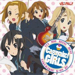 Image for 'Cagayake!GIRLS'