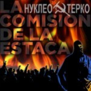 Bild för 'La comisión de la estaca'